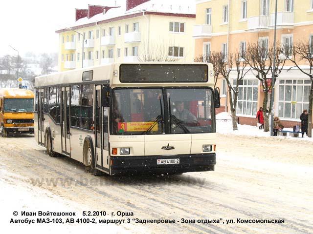 Расписание автобусов Андреевщина